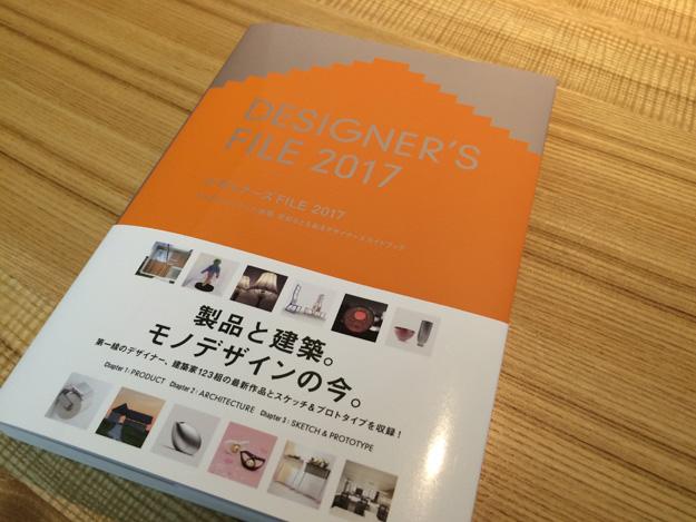 designers_file01